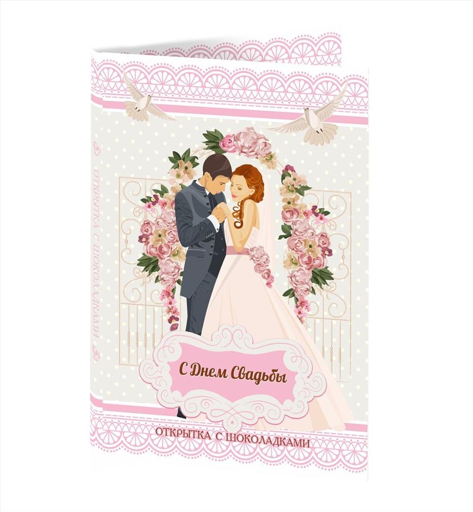 Свадебное поздравление с шоколадом