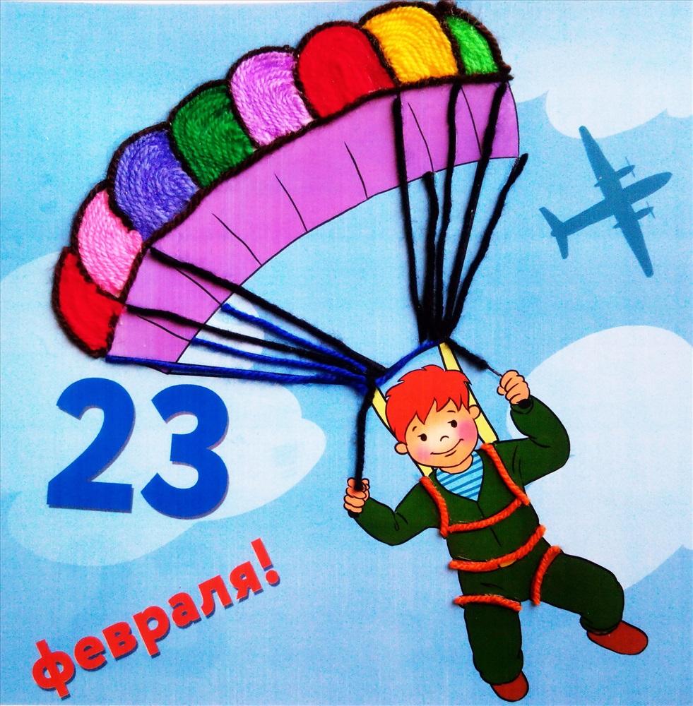 ❶Картинка парашютиста к 23 февраля|С днем 23 летия картинки|Best CCCP images in | Russia, Poster, Advertising|открытки с 23 февраля 2018|}